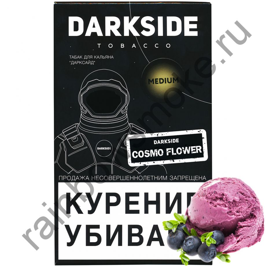 DarkSide Medium 100 гр - Cosmo Flower (Космо Флауэр)