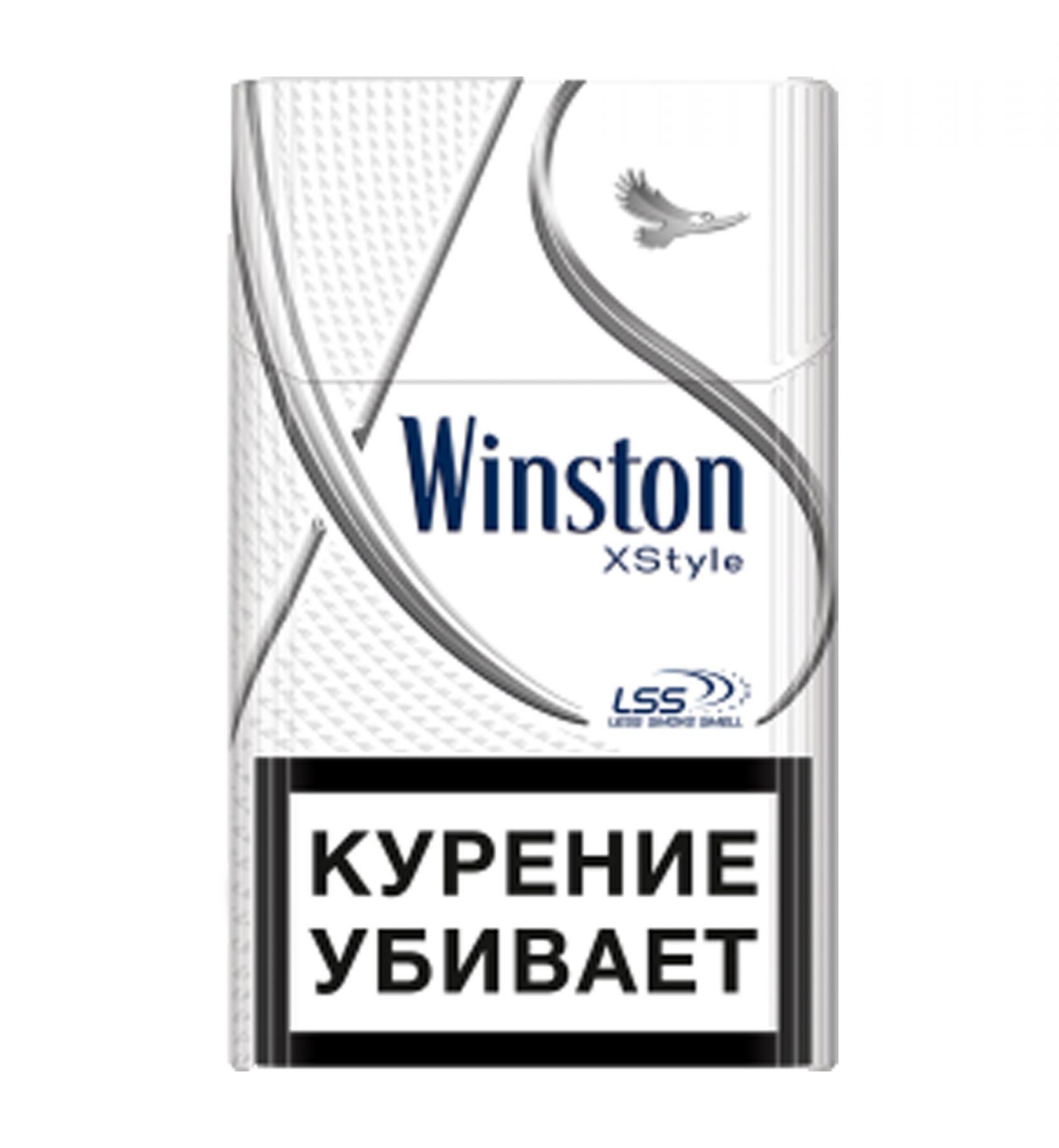 Сигареты winston купить в спб купить солевая жидкость для электронных сигарет