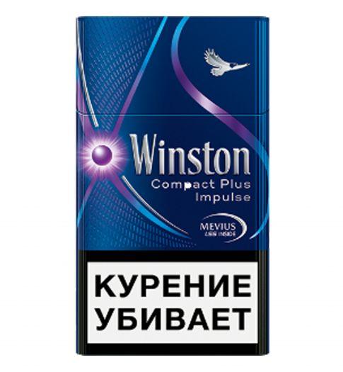 Сигареты Winston Impulse