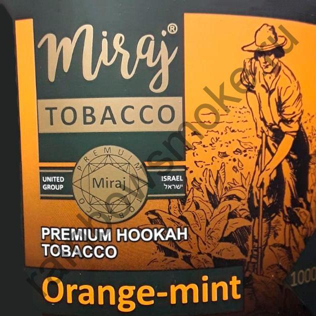Miraj 1 кг - Orange Mint (Апельсин Мята)
