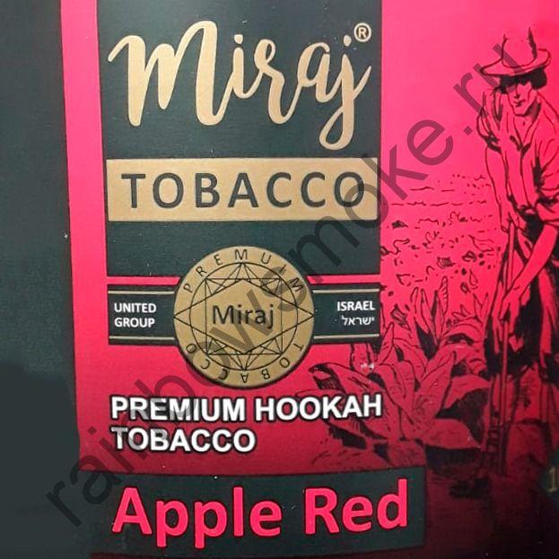 Miraj 1 кг - Apple Red (Красное Яблоко)
