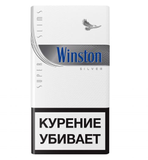 WINSTON Super Slims Silver