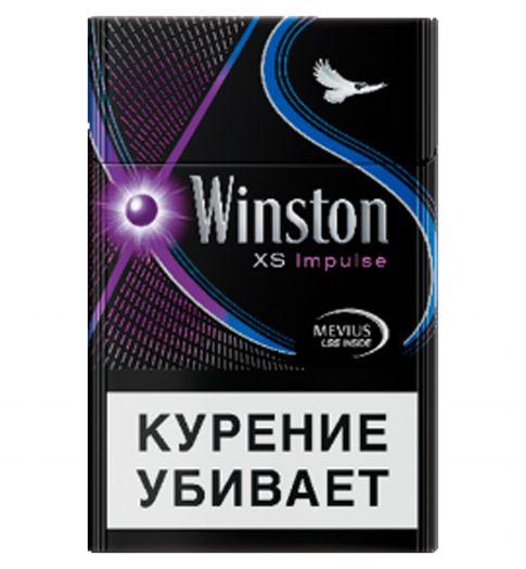 WINSTON XS Impuls