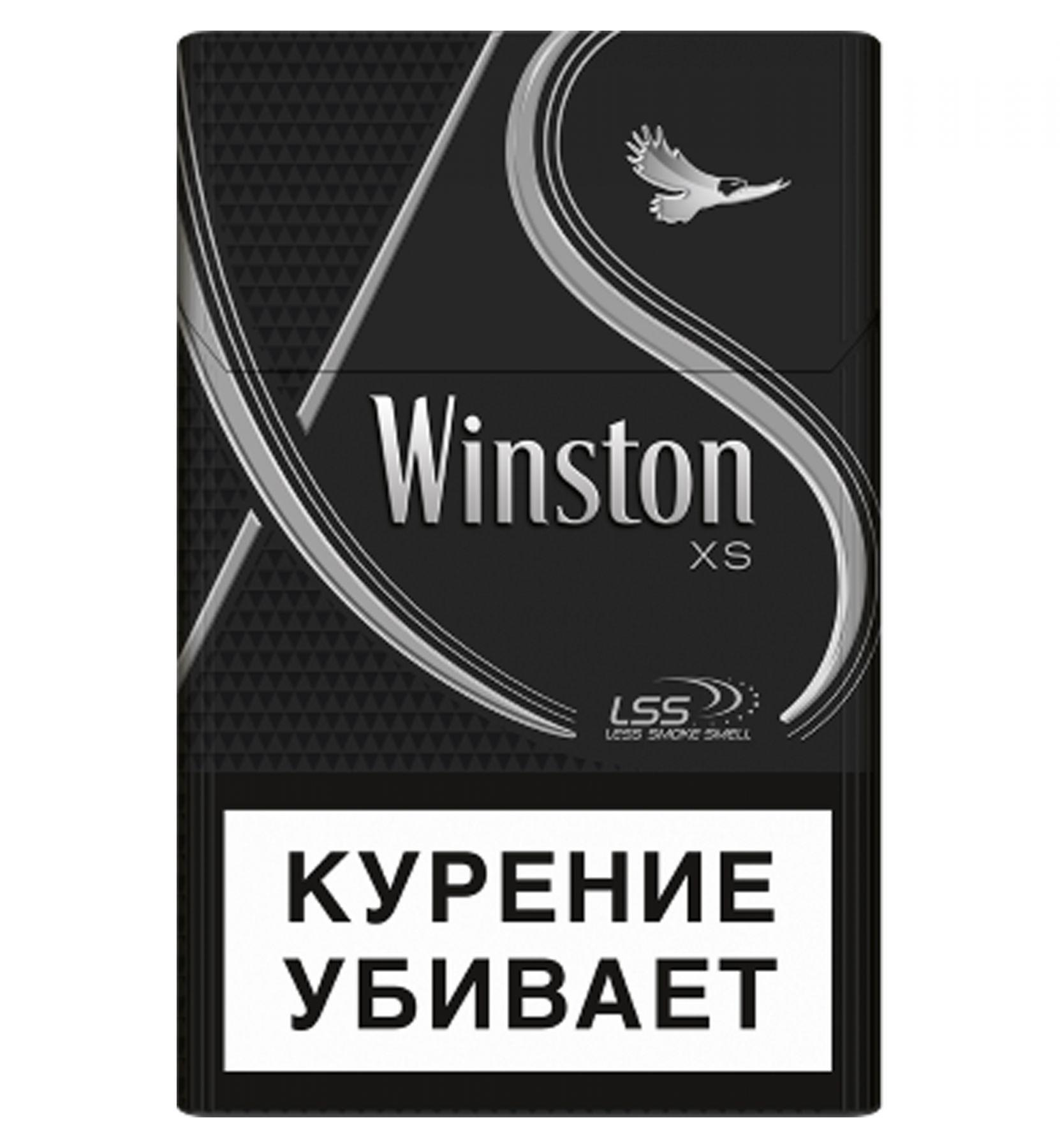 Сигареты винстон купить спб купить недорого электронную сигарету в новосибирске