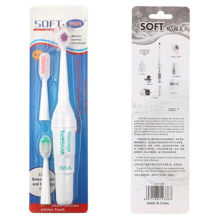 Электрическая Зубная Щётка 3 В 1 Massage Toothbrush, Цвет Кнопок Зеленый