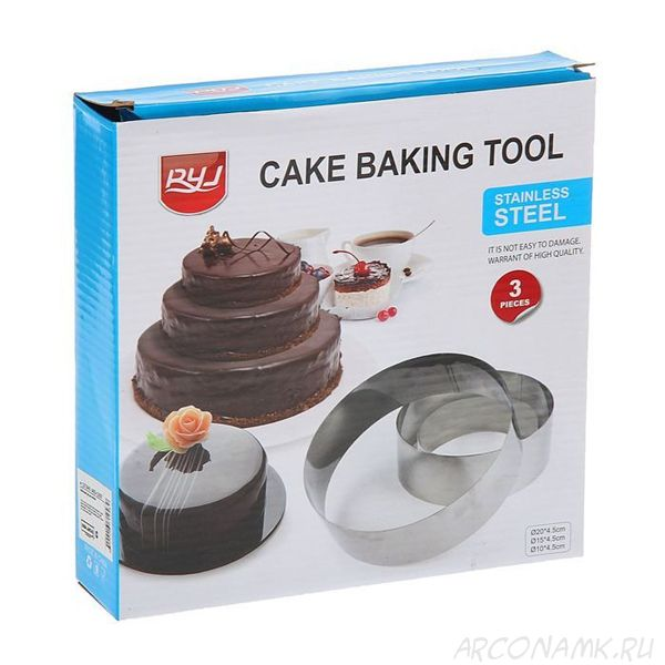 Набор колец для выпечки Cake Baking Tool, 3 шт., Форма: Круг