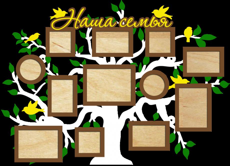 Семейное дерево с фоторамками 19