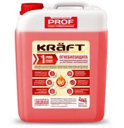 Огнебиозащита KRAFT 1 группа (красная) 10 л.