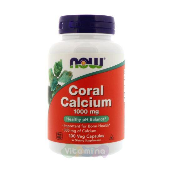 Коралловый кальций 1000 мг, 100 капс