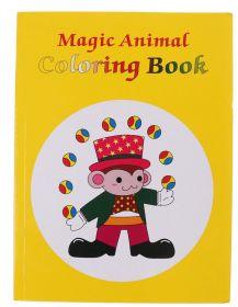 Волшебная книжка-раскраска (средняя - желтая)