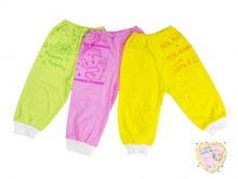 Штаны для новорожденных с надписями A-ST910-Suk (01839) оптом Мамин Малыш OPTMM.RU