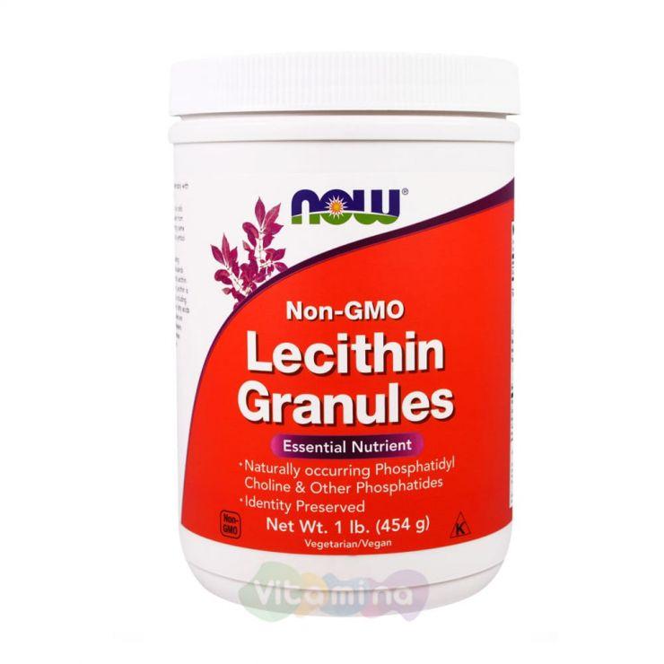 Лецитин соевый (гранулы) 454г.