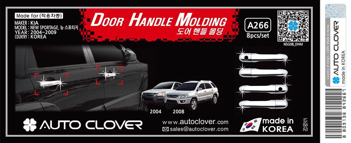 Накладки хромированные ручек дверей KIA Sportage II A266 Autoclover