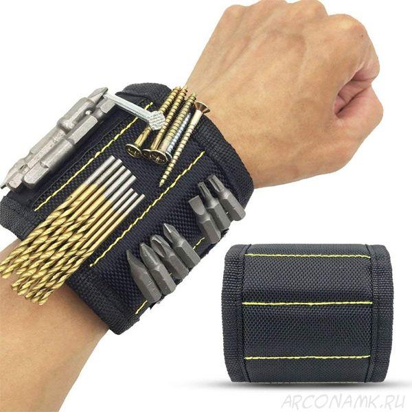 Строительный магнитный браслет Magnetic Wristband (5 магнитов), Цвет: Чёрный