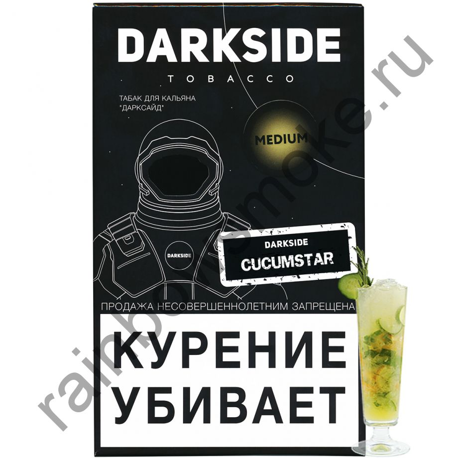 DarkSide Medium 100 гр - Cucumstar (Кукумстар)