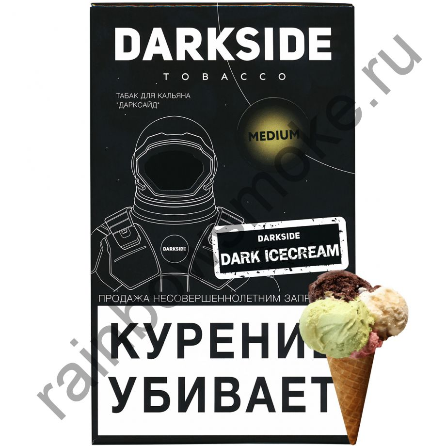 DarkSide Core (Medium) 100 гр - Dark Icecream (Дарк Айскрим)