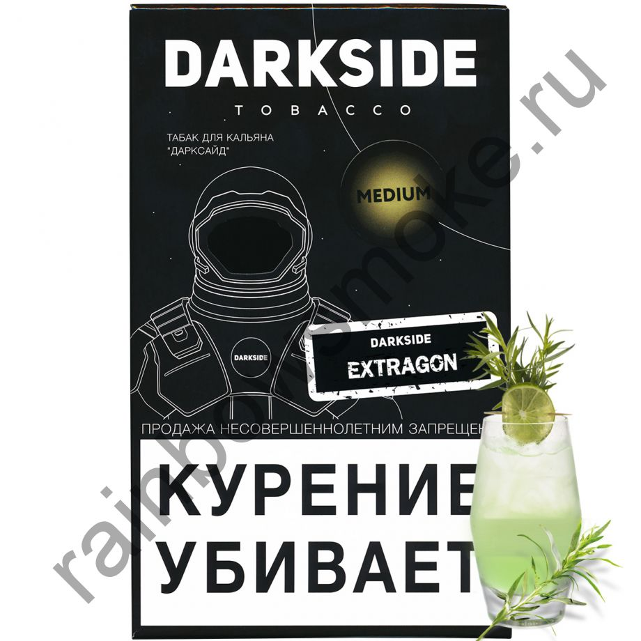 DarkSide Core (Medium) 100 гр - Extragon (Эстрагон)