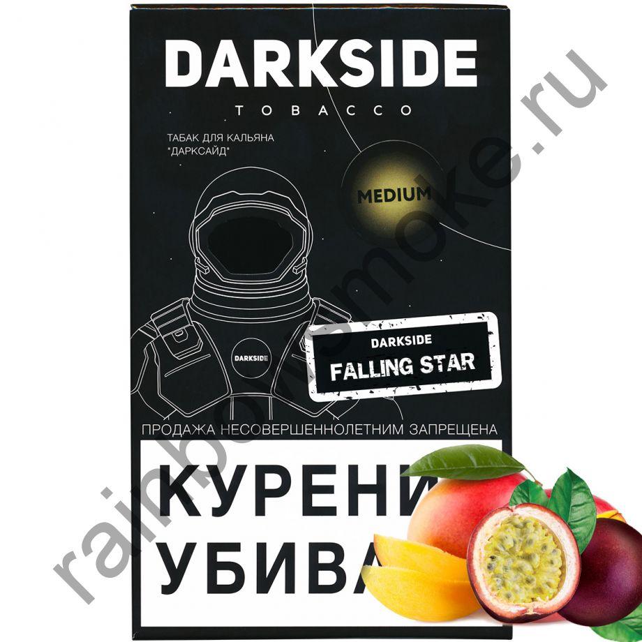 DarkSide Core (Medium) 100 гр - Falling Star (Фоллинг Стар)