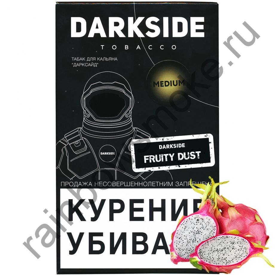 DarkSide Core (Medium) 100 гр - Fruity Dust (Фрути Даст)