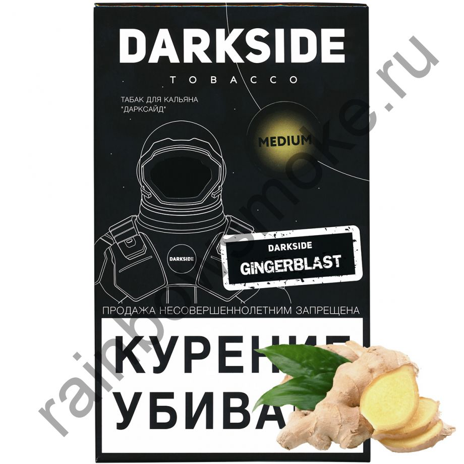 DarkSide Core (Medium) 100 гр - GingerBlast (Джинджербласт)