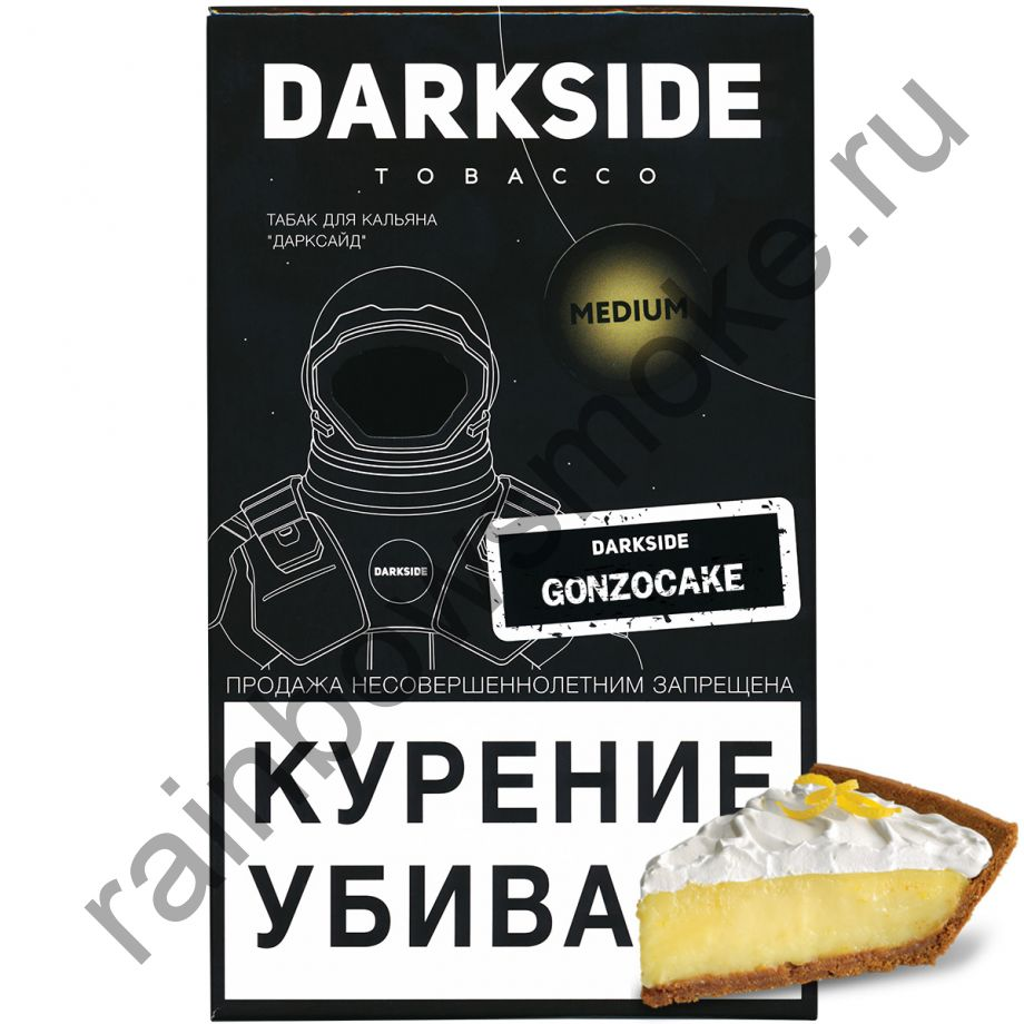 DarkSide Core (Medium) 100 гр - Gonzo Cake (Гонзо Кейк)