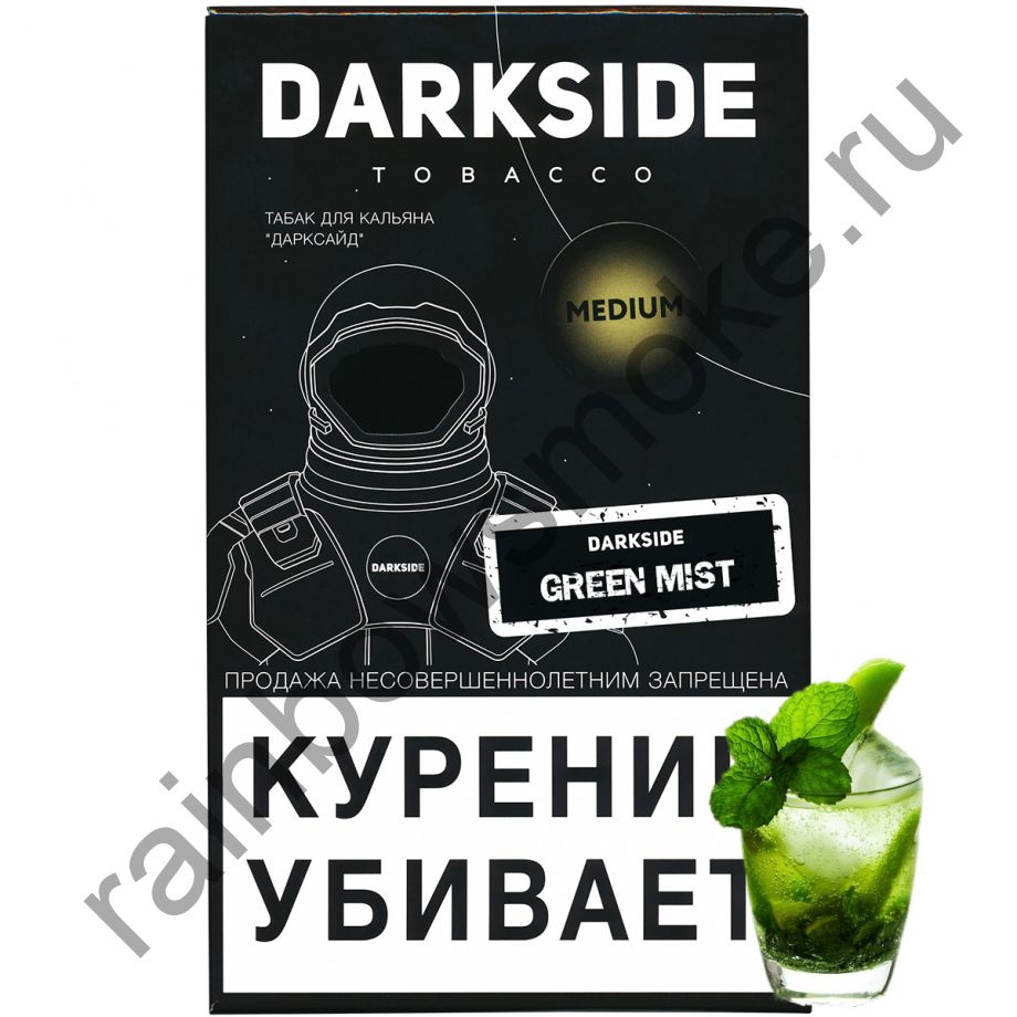 DarkSide Core (Medium) 100 гр - Green Mist (Грин Мист)