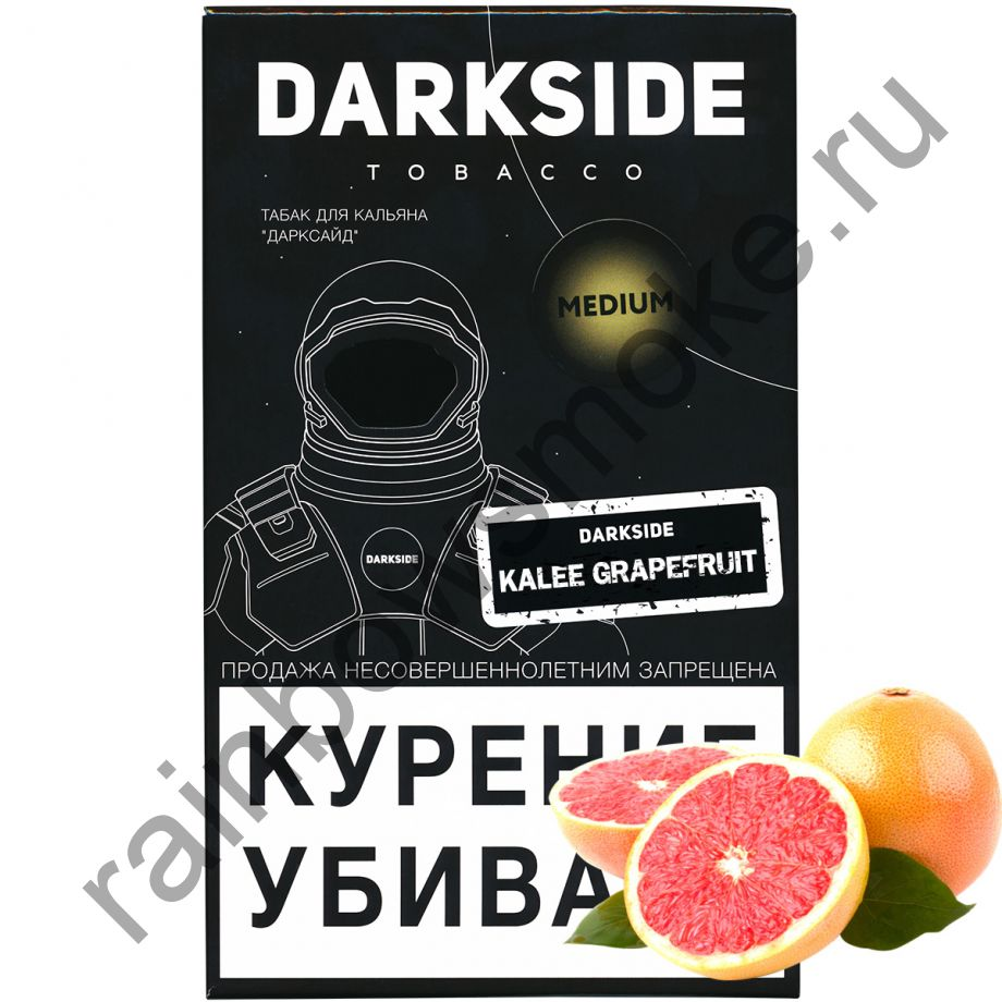 DarkSide Core (Medium) 100 гр - Kallee Grapefruit (Кейли Грейпфрут)