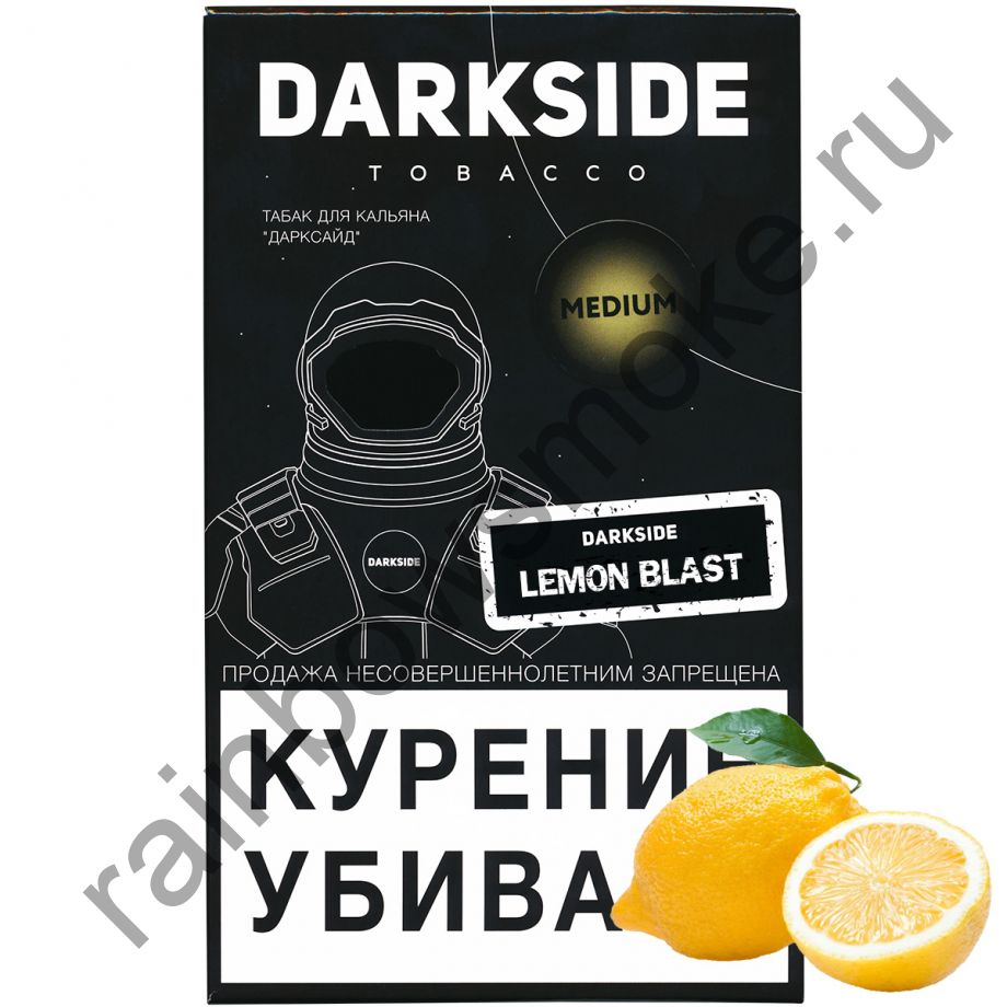 DarkSide Core (Medium) 100 гр - Lemonblast (Лемонбласт)