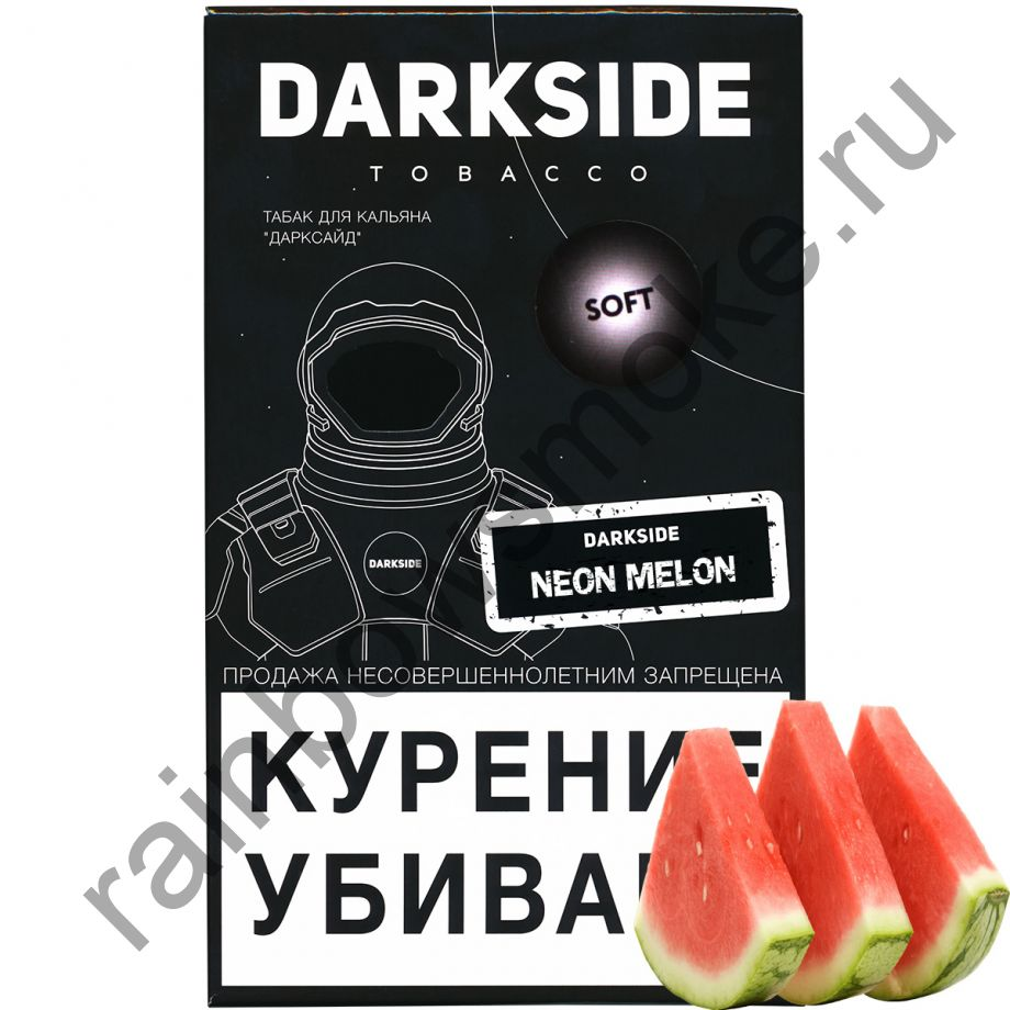 DarkSide Soft 100 гр - Neon Melon (Неон Мелон)