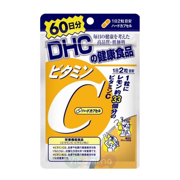 DHC Витамин С, 60 дней