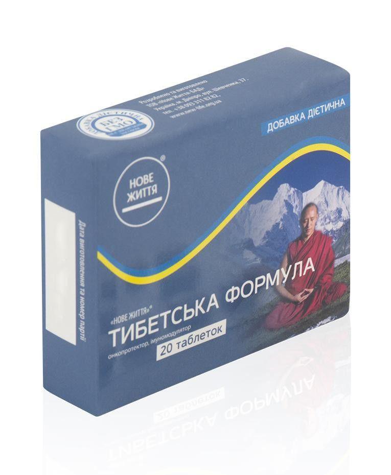 Тибетская формула
