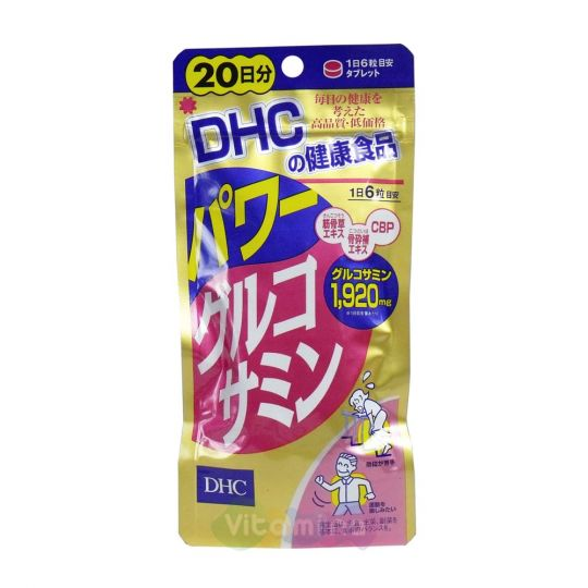 DHC Глюкозамин 2000, 20 дней