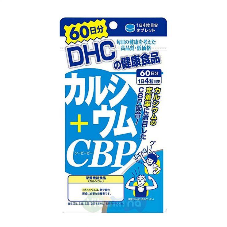 DHC Кальций + СВР, 60 дней