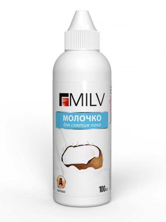 """Молочко для снятия лака MILV """"Кокос"""""""