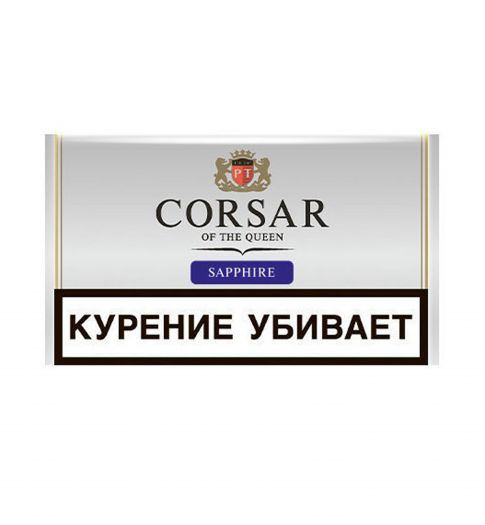 Corsar Sapphire
