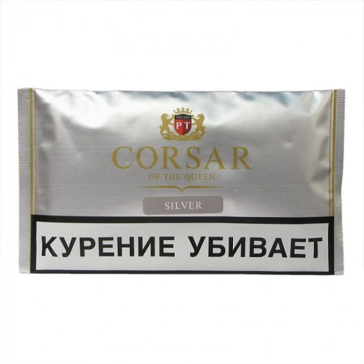 Corsar Silver