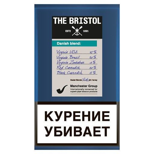 Табак трубочный The Bristol Danish Blend