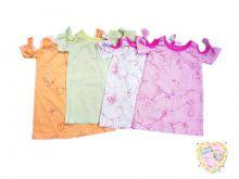 """Платье для девочки """"Радуга"""" батист FC-PL026-BA (код 01819) Мамин Малыш OPTMM.RU"""