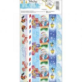 Наклейка‒тесьма «Дед Мороз с щенятами», 10,5 х 21 см