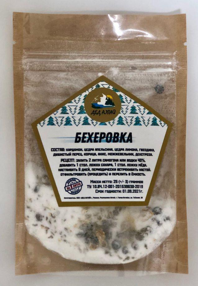 Бехеровка, 25 гр (на 2 литра)