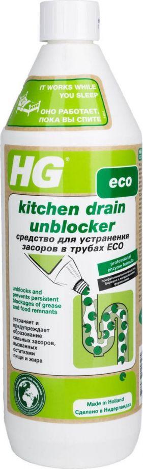HG Средство для устранения засоров в трубах ЭКО, 1 л