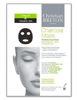 Чёрная маска для глубокого очищения Christian Breton, 20 мл х 3 шт