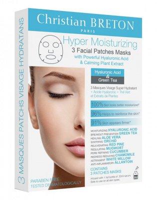 Супер увлажняющая маска для лица, Christian Breton, 3 шт