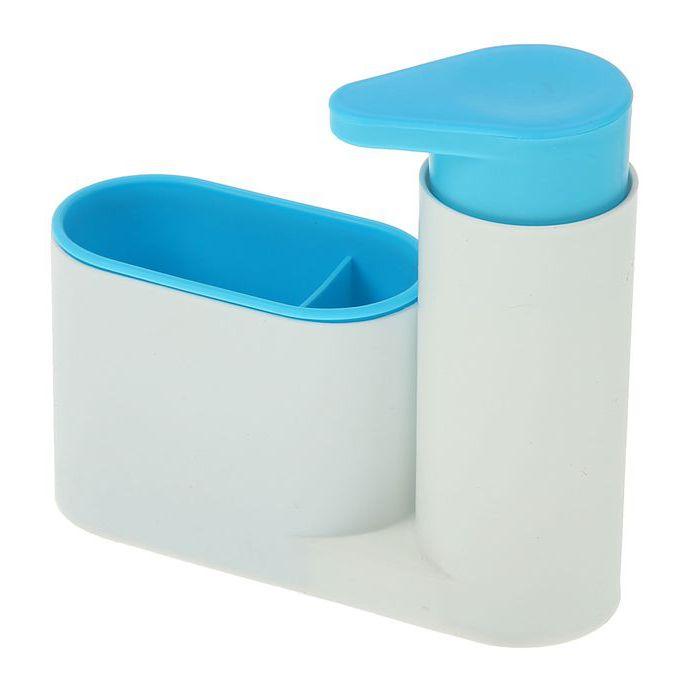Органайзер Для Раковины Sink Tidy Sey, 2 Предмета, Цвет Голубой