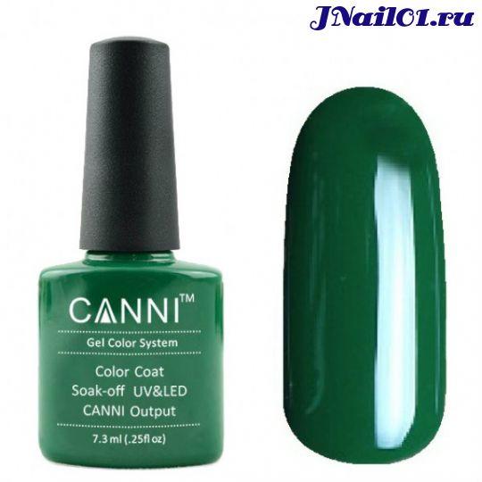 Гель-лак Canni № 134