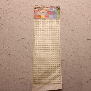 `Стразы(бусины) клеевые на листе 9*25см, Арт. Р-СТЛ0014-1