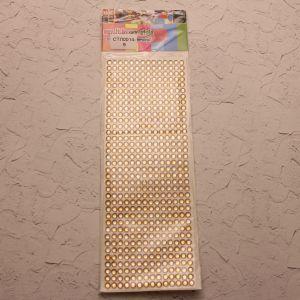 `Стразы(бусины) клеевые на листе 9*25см, Арт. Р-СТЛ0014-9