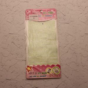 `Стразы(бусины) клеевые на листе 9,5*16см, Арт. Р-СТЛ0008-5