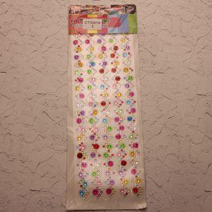 `Стразы(бусины) клеевые на листе 9,5*26,5см, Арт. Р-СТЛ0013-2