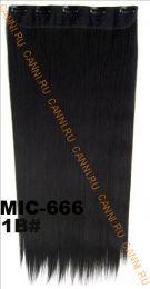 Искусственные термостойкие волосы на заколках на трессе №001В (55 см) - 1 тресса, 100 гр.